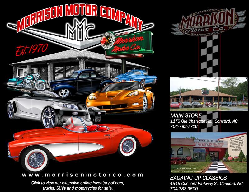Morrison Motor Company.